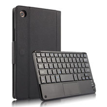 For Xiaomi Mi Pad 4 8 Inch Case Wireless Bluetooth Keyboard Leather Flip Stand Tablet Cover For Xiaomi MiPad4 8'' Case Keyboard ulrt thin case for xiaomi mi pad 4 mipad4 8 inch pu leather tablet protector pc stand smart cover for xiaomi mi pad 4 8 0 cover