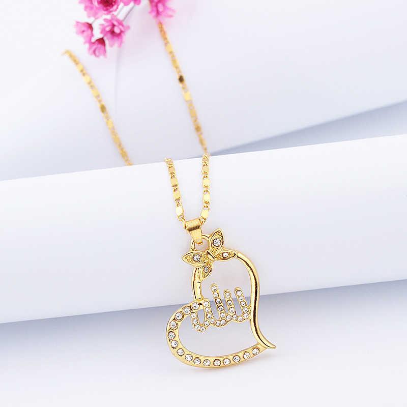 האהבה מתנה Buterfly קריסטל אלוהים אללה קסם 1PC זהב שרשרת מתכוונן מוסלמי אסלאמי הרמדאן מתנה נחושת שרשרת עלה זהב
