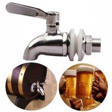Кран из нержавеющей стали Разливочный пивной смеситель для дома пивоваренный ферментер вино Разливное пиво, сок диспенсер напиток холодильник бочонок