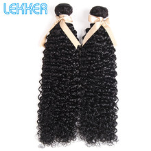 Lekker Indian Curly Hair Bundles 2 Pieces Raw Human Hair Weave Bundles Jerry Curl 10-26 Inch Human Hair Extensions Natural Color(China)