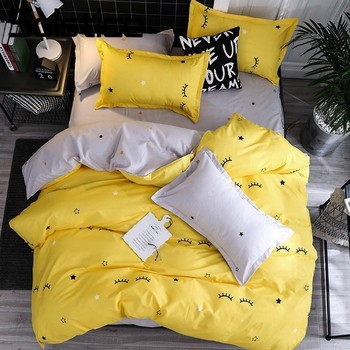 Solstice Home Textile Yellow Gray Eye Simple Bedding Sets Duvet Cover Pillowcase Flat Sheet Boy Teen Adult Girls Bed Linen Queen 1