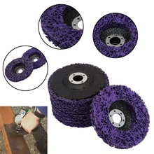 New 5Pcs Purple Durable Poly Strip Disc Wheel 100x16Mm Wood Metal Paint Rust Removal Clean Abrasive Tools For Angle Grinder