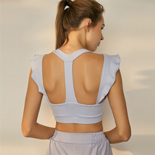 Women Padded Push Up Sports Bra Solid Color Backless Yoga Ruffle Vest Quick Dry Fitted Gym Workout Fitness Crop Top Bras ruffle cold shoulder fitted top