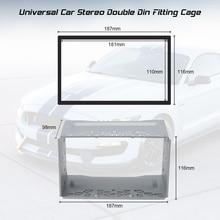 Универсальный автомобильный MP5 держатель для 2Din монтажный комплект Авто Радио DVD головное устройство двойной Din монтажный комплект