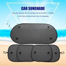 Автомобильный оконный солнцезащитный козырек с сеткой, авто солнцезащитный козырек, занавеска с присоской, Передняя Задняя боковая занавеска, автомобильные стильные чехлы, солнцезащитный козырек