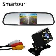 Smartour Автомобильная камера заднего вида вилки с светодиодный свет Водонепроницаемый заднего вида для парковки изображения Зеркало заднего вида системы