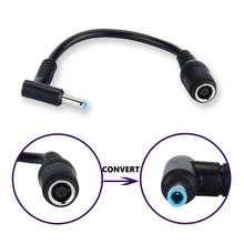 7.4x5.0mm to 4.5x3.0mm Tip Power Adapter Connector Converter