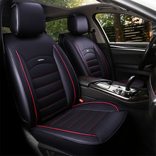 Universal Leather Breathable Fabric Full Surrounded Front+Rear Cushion 5-Seats Car Cushions+2 Pcs Headrest все цены
