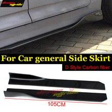 For Mercedes Benz W205 Side Skirt Body Kits Car Styling Carbon fiber C180 C200 C250 C280 C300 C350 350e C400 D-Style