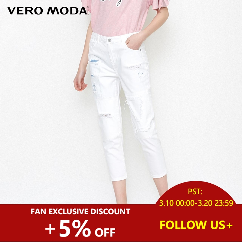 Vero Moda washed low waist worn out patch cropped   jeans   women|318149528