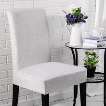1PC Printing Dining Chair Slipcover Solid Colour Modern Removable Anti-dirty Kitchen Seat Case Stretch Cover for Banquet