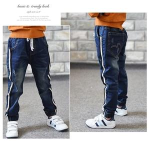 Image 5 - Boy 진 Limited 느슨한 Solid 캐주얼 대 한 가을 Boys 진, Childrens Fashion Jeans, 대 한 age 3 4 5 6 7 8 9 10 11 12 13 14 년
