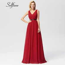 New Arrival Casual Red Dresses For Woman Elegant A Line V Neck Long Chiffon Sequined Party Dress Evening Summer Beach Maxi Dress