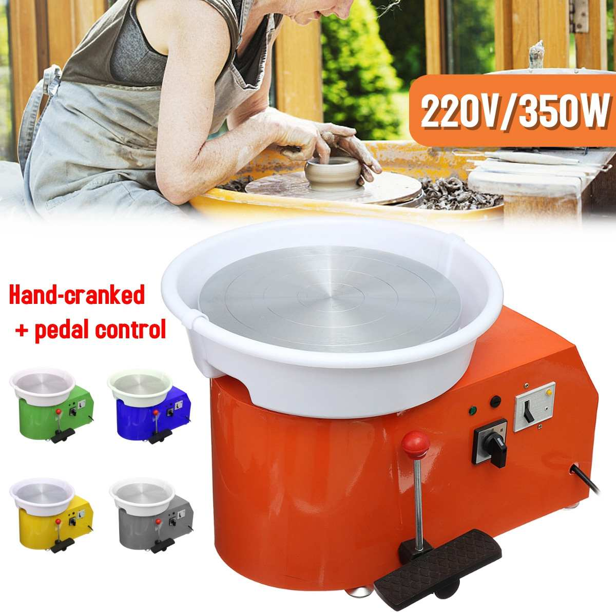 Pottery Wheel Machine 32cm 220V 350W Hand cranked and pedal control Ceramic Work Clay Art With Mobile Smooth Low Noise