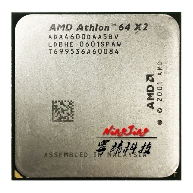AMD ATHLON 64 X2 DUAL CORE PROCESSOR 4600 WINDOWS 7 64BIT DRIVER