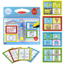 baby Water Book Coloring Book Writing Painting Magic Pen Child Drawing Book