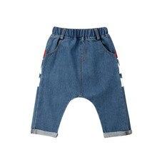 da7dcc95b Mode Garçons Pantalon Requin Imprimer Taille Haute Harem Jeans Bas Enfants  Garçons Long Pantalon Poche Élastique Taille Enfants .