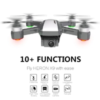 JJRC X9 5G Remote Control Helicopters 1080P WiFi FPV RC Drone GPS Brushless Gimbal Flow Positioning Altitude Hold Quadcopter Toy