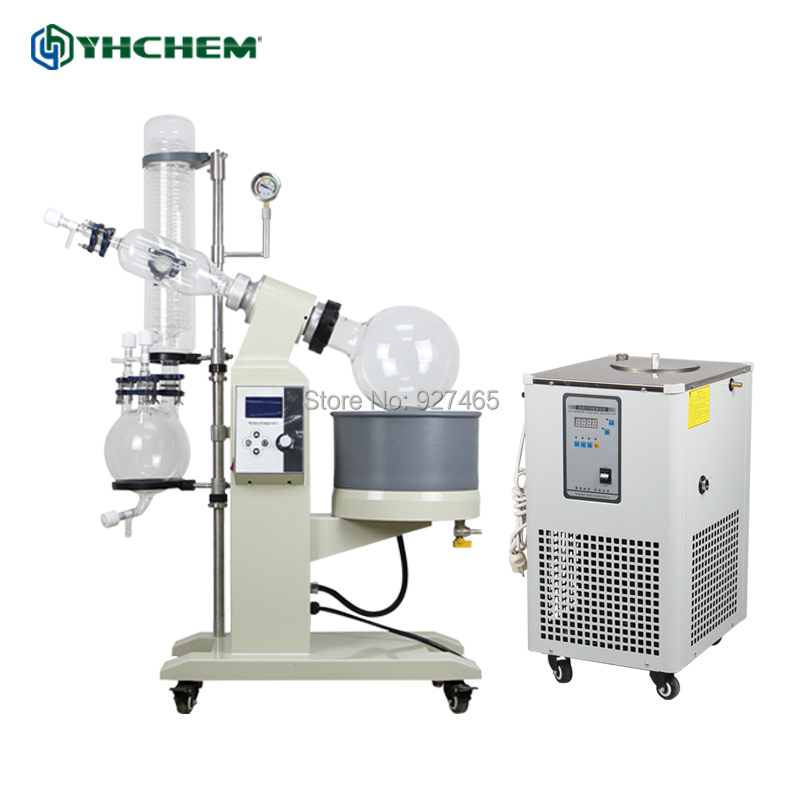 YHChem Pilot Production 5L Vacuum Evaporator with ChillerYHChem Pilot Production 5L Vacuum Evaporator with Chiller
