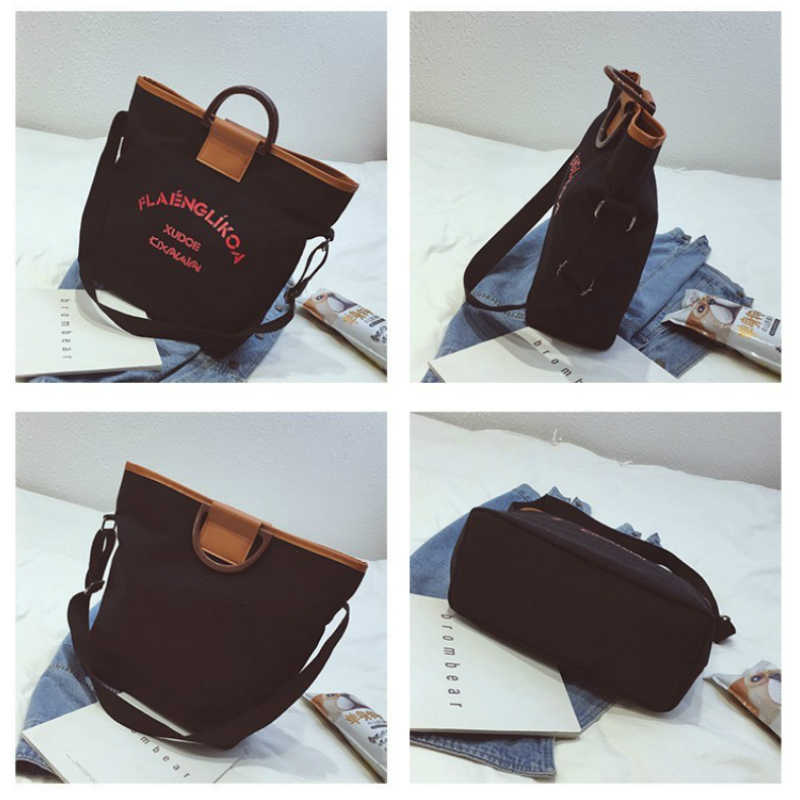 Корейская мода женская большая сумка хозяйственная сумка художественная парусиновая односекционная сумка студенческая дикая большая емкость Пляжная