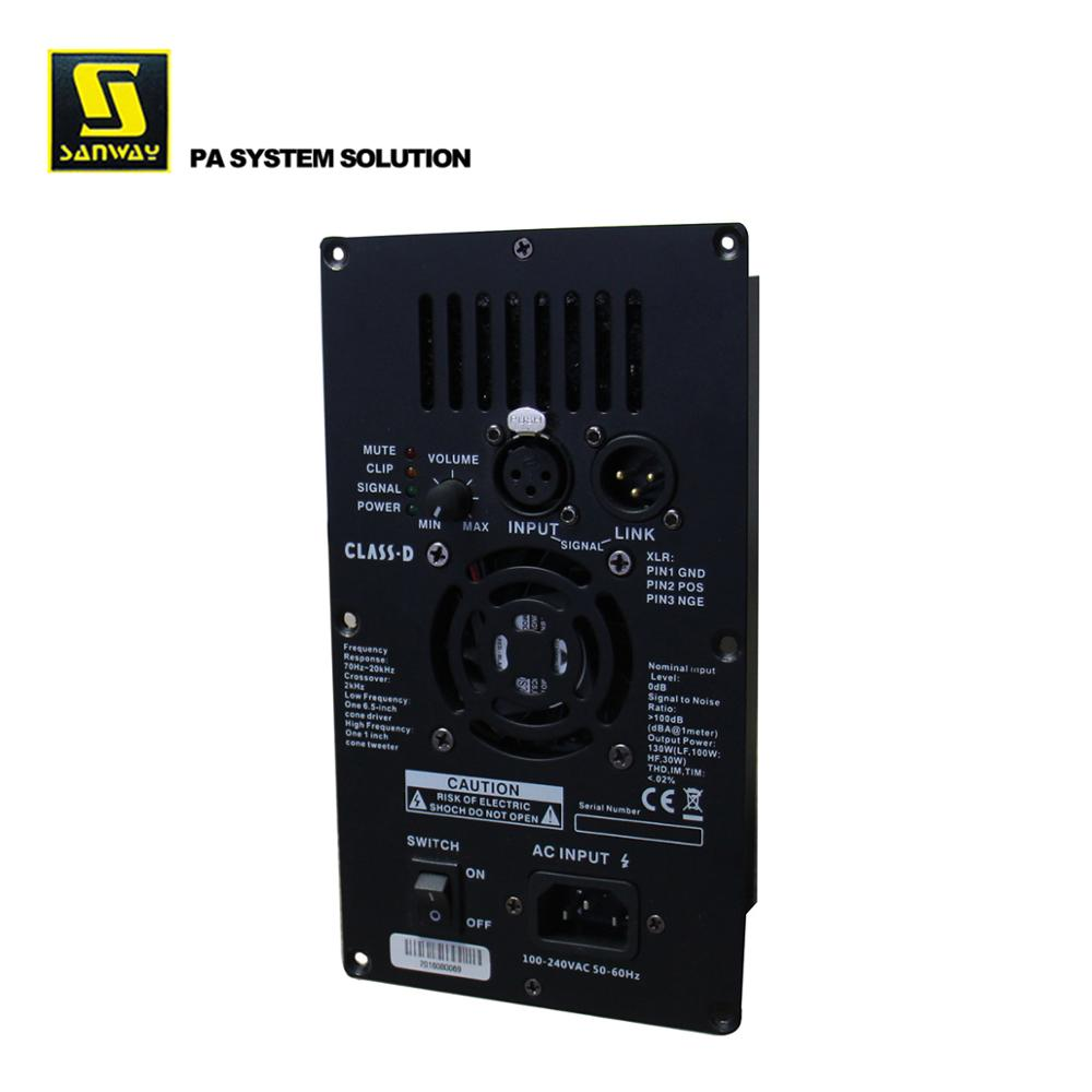 d1 150w low power one channel class d 150 watts active amplifier module in wireless module from. Black Bedroom Furniture Sets. Home Design Ideas