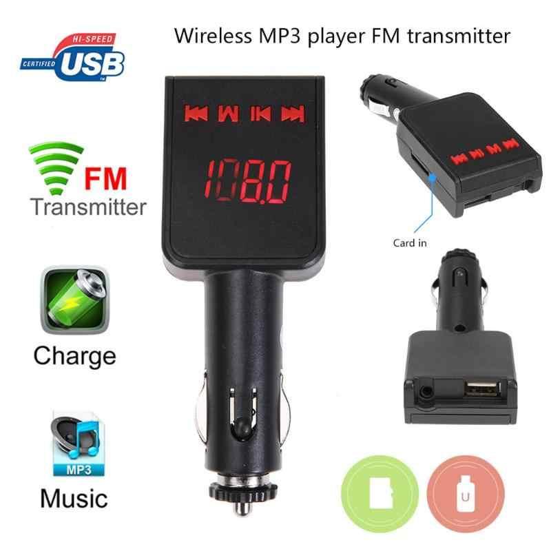 LCD ワイヤレス MP3 プレーヤー車の自動車 FM トランスミッタ USB 電話タブレット充電器カーキットワイヤレスラジオ変調器オーディオプレーヤー