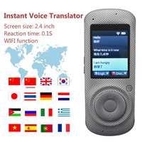 Портативный Устройство Wi-Fi Smart Voice переводчик 2,4 дюймов экран 16 языков мгновенный перевод голоса путешествия узнать бизнес встречи