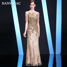BANVASAC Elegant O Neck Lace Illusion Short Sleeve Long Evening Dresses Luxury Sequined Mermaid Party Prom Gowns