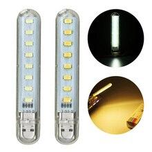 Портативный USB ночной Светильник для мобильного телефона, мини 8 светодиодный s светодиодный светильник, клавиатура, компьютерная настольная лампа, уличный небольшой светодиодный светильник
