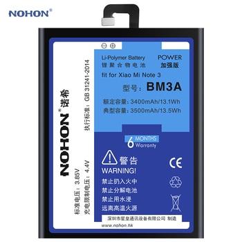 Аккумулятор Nohon для Xiaomi Note 3 Mi Note3
