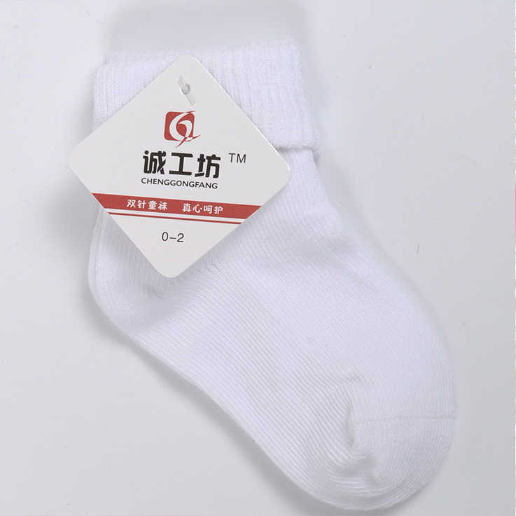 Одна пара для новорожденных От 0 до 1 года детские носки