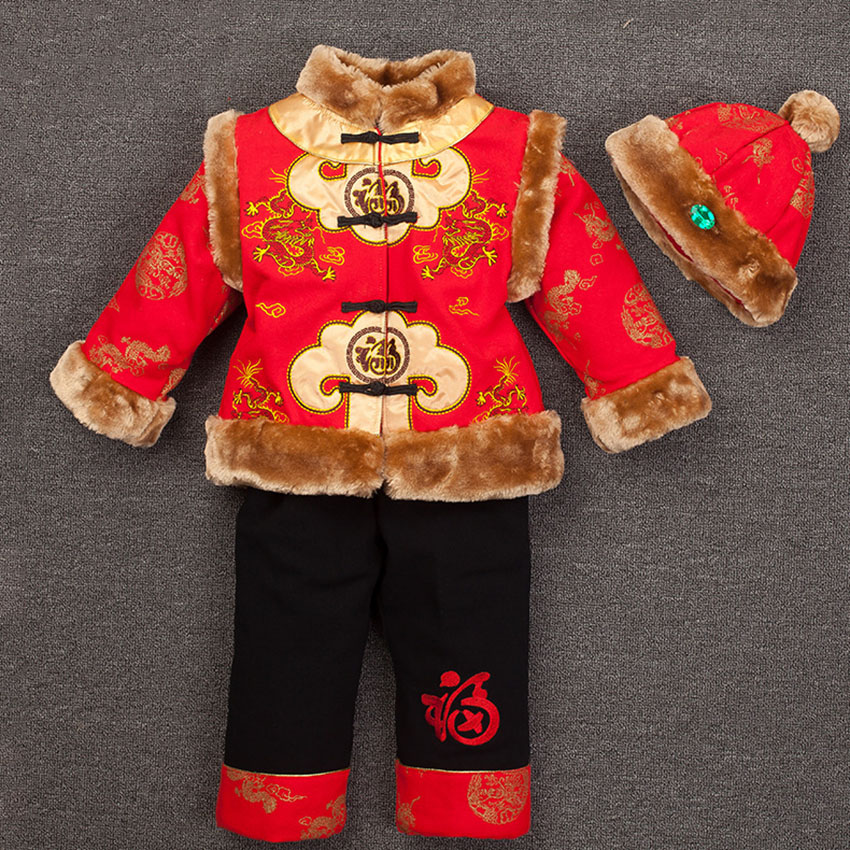 6733f049e7f2 Buy baby chinese new year tang suit for baby and get free shipping ...
