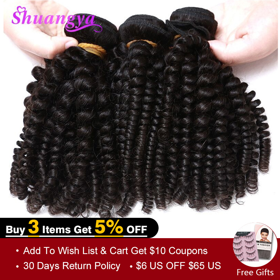 Peruvian Bouncy Curly Human Hair Weaves 3 Bundles Funmi Hair Extensions Remy 100% Human Hair Bundles  Can Be Dyed And Bleached-in 3/4 Bundles from Hair Extensions & Wigs