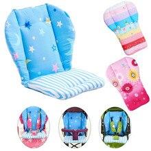Детский чехол для подушки для стульев, детские коврики-подстилки, Подушка для кормления, подушка для коляски, подушка для сиденья из чистого хлопка