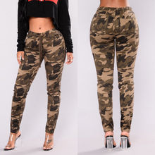 Fashion Women Camo Cargo Trousers Casual Skinny Pants Military Army Combat Camouflage Pencil Jeans zogaa women camo cargo hip hop pants trousers 2019 new girls high waist military army combat camouflage hot capris long pants