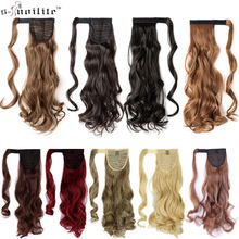 SNOILITE 43CM Long Wavy Real Natural Ponytail Clip in Pony tail Hair Extensions Wrap Around on Synthetic Hair Piece for human(China)