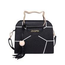 GUBAIYU 2018 Summer Fashion Women Bag Leather Handbags PU Shoulder Small Flap Crossbody Bags for Messenger