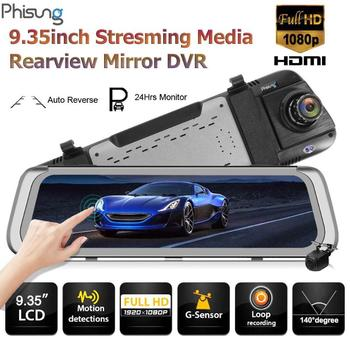 Phisung 9.35 Inch LCD Car Rearview Mirror Dash Camera Car DVR Camera 1080P Full HD Digital Video Recorder G-sensor Night Vision image