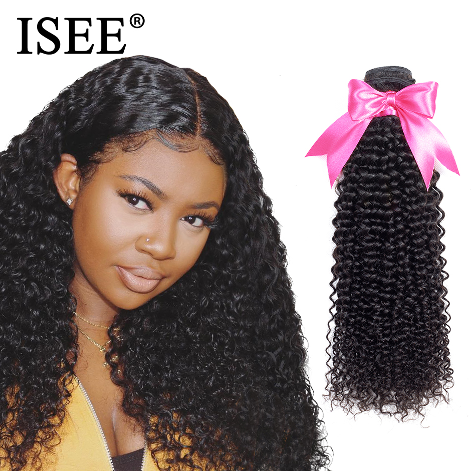 ISEE HAIR Mongolian Kinky Curly Hair Bundles Remy Human Hair Extensions Nature Color Can Buy 1/3/4 Bundles Kinky Curly Bundles(China)