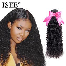 ISEE волос монгольская причудливая завивка волос Связки Реми Пряди человеческих волос для наращивания природа Цвет можно купить 1/3/4bundles