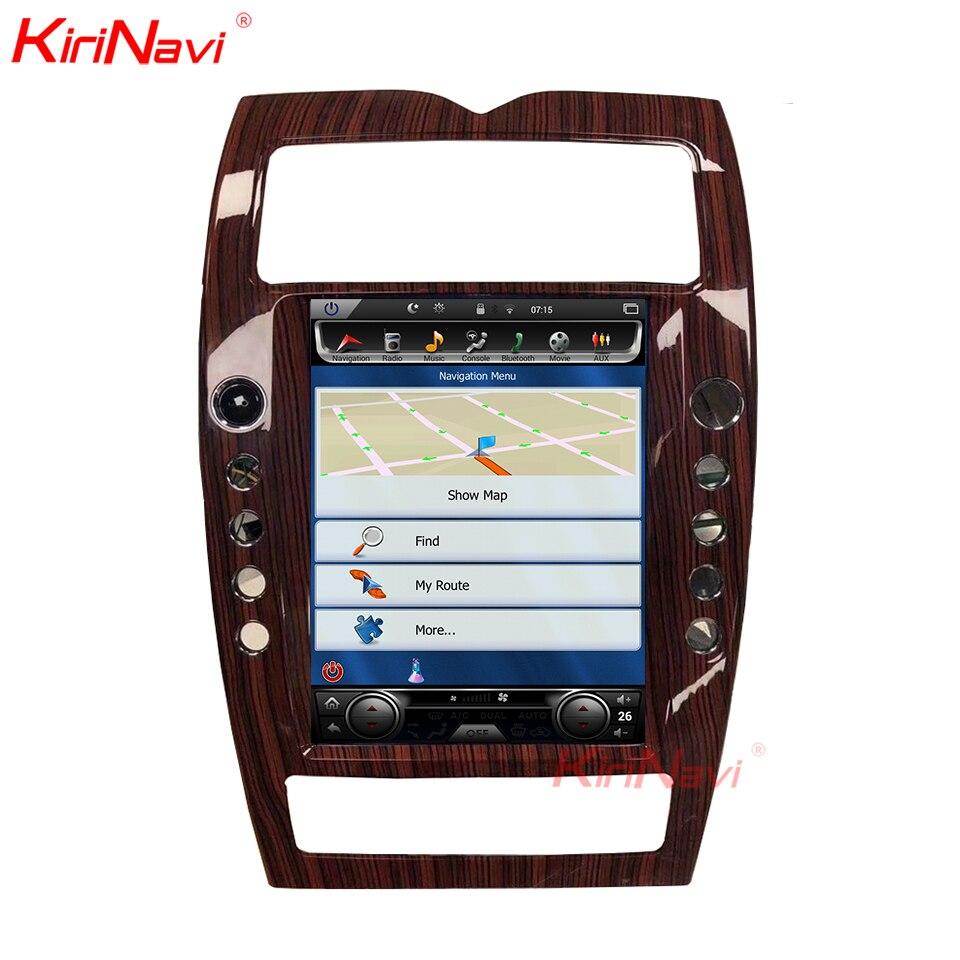 KiriNavi Vertical Screen Tesla Style Android 12.1inch ...