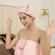 Cute Long Ear Rabbit Dry Hair Cap Shower Cap Bath Towel Stro