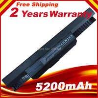 k53u laptop battery for Asus A32 k53 A42-K53 A31-K53 A41-K53 A43 A53 K43 K53 K53S X43 X44 X53 X54 X84 X53SV X53U X53B X54H