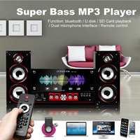 HIFI Player Wireless Bluetooth Computer PC Desktop Speaker Stereo Soundbar Karaoke Computer TV Speakers Subwoofer Home Bar
