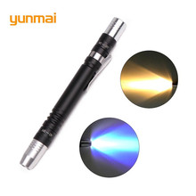 Pen Light Mini Portable LED Flashlight 2000 lumens 1 Switch Mode led flashlight For the dentist XPE white light purple light 600lm 1 8a 5 mode white led drop in module for ultrafire c8 flashlight 3 0 4 2v
