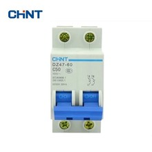CHINT Circuit Breakers Household Air Switches Miniature Circuit Breaker DZ47-60 C50 2P 50A original miniature circuit breaker idpna vigi c16a 4 5 6ka