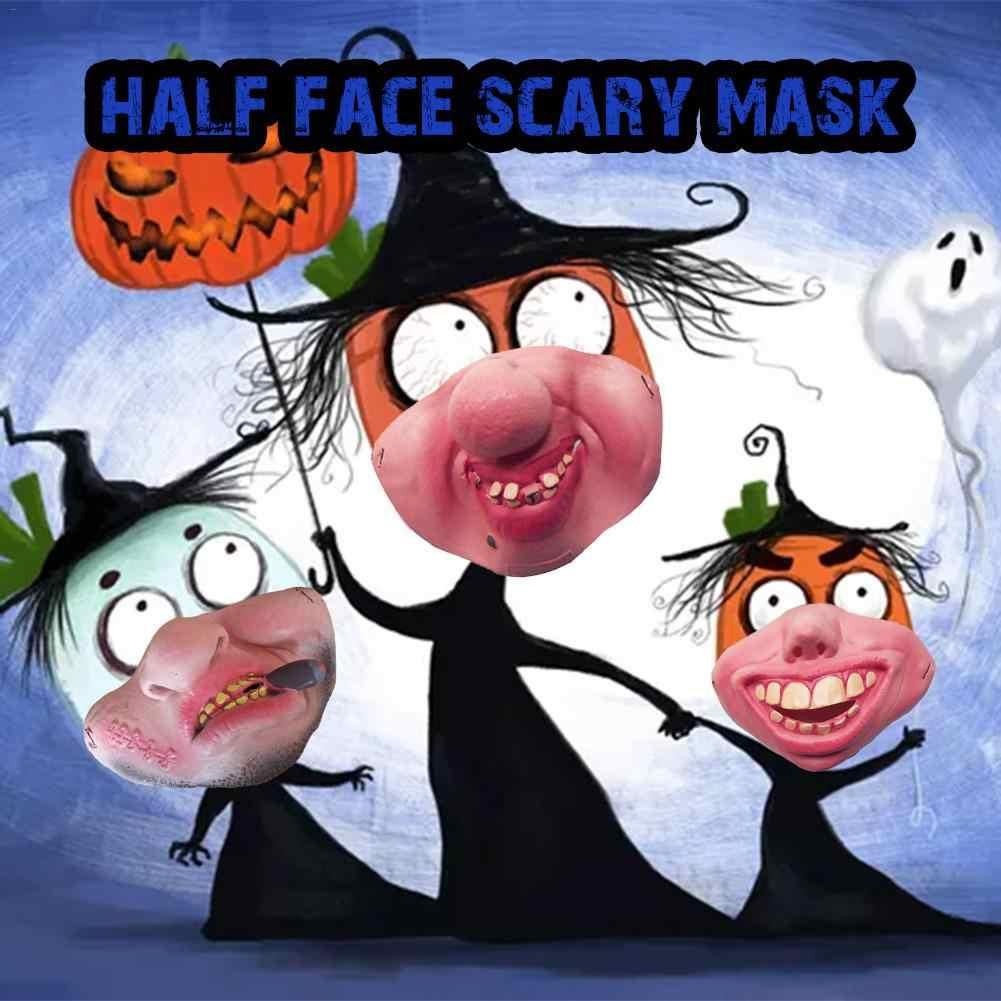 1 шт. половина уход за кожей лица Забавный взрослый вечерние маска латексный клоун ролевые Карнавальная маска на Хеллоуин Вечерние Декорации для косплея