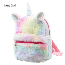 New Sequins Unicorn Backpack For Women Winter Cartoon Plush Girls Travel Backpacks Female Rucksack Schoolbag