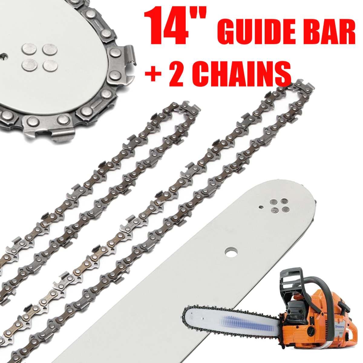 14-дюймовая направляющая для цепной пилы с 2 цепями для стали STIHL 017 MS170 MS171 MS170/MS180/MS230/MS250 всех типов
