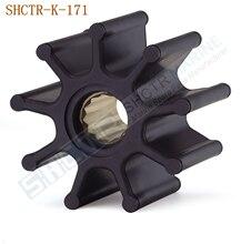 SHCTR гибкий крыльчатка для kastiyama SP100/KP100, JMP 7526, DJ насос 002-0801